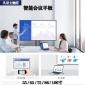 凡尼士55/65/75/86/100智能会议平板多媒体会议一体机交互式电子白板
