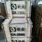 厂家供应永磁起重器3.5倍 工业永磁起重器 维修永磁起重器 2000kg